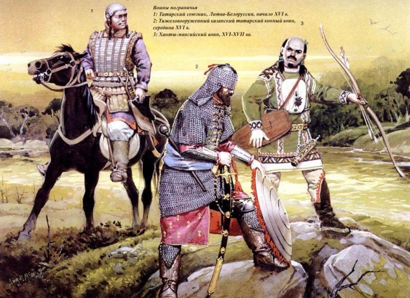 Воины пограничья XVI век