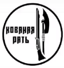 лого рать