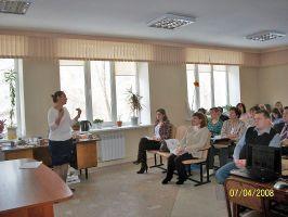 Областная конференция по предабортному консультированию