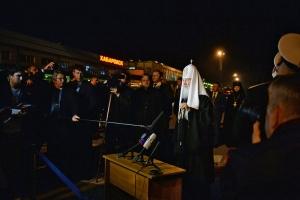 Встреча Святейшего Патриарха Московского и всея Руси Кирилла с православной молодежью