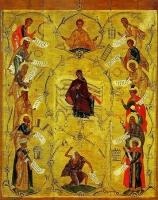 Суббота Акафиста, Похвала Пресвятой Богородицы