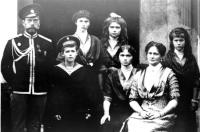 Святая семья Царственных мучеников