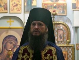 Епископ Савватий